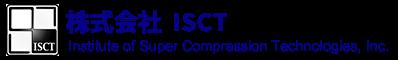 株式会社ISCT